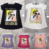 Підліткова футболка YOU LOVE ME для дівчаток 7-14 років,колір уточнюйте при замовленні, фото 1