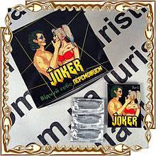 Презервативы Joker Classic 3 шт. 48 пач./уп.