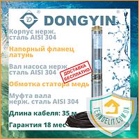Центробежный скважинный глубинный насос погружной для скважин DONGYIN 777402