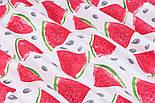 """Лоскут ткани с принтом """"Червертинки арбуза и косточки"""" на белом (№3387), размер 42*120 см, фото 3"""