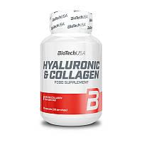 Гиалуроновая кислота и коллаген BioTech Hyaluronic & Collagen (30 caps.)