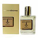 Paco Rabanne 1 Million Perfume Newly мужской, 58 мл, фото 2