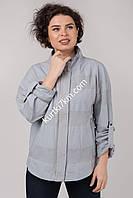 Бавовняна куртка великого розміру Queit Poem 0530, фото 1