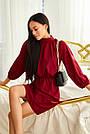 Короткое платье винного цвета с воротником стойка и рукавом реглан повседневное, фото 3