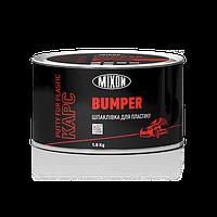 Шпатлевка для пластика Mixon КАРС BUMPER 1.0 кг