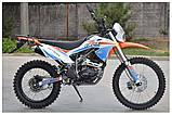Мотоцикл SKYBIKE CRDX 200 21-18, фото 4
