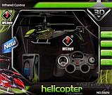 Вертолёт на радиоуправлении 3-к WL Toys S929 с автопилотом (зеленый), фото 9
