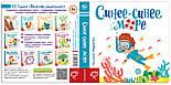 Розвивальні книжки на картоні Синє-синє море (російською мовою), фото 2
