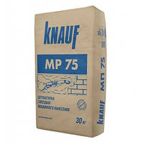 KNAUF/Сухие гипсовые смеси KNAUF/Машинная штукатурка KNAUF МР-75 30кг. (40 шт./поддон)