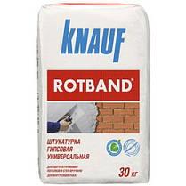 KNAUF/Сухие гипсовые смеси KNAUF/Штукатурка Rotband 30кг. (40 шт./поддон)