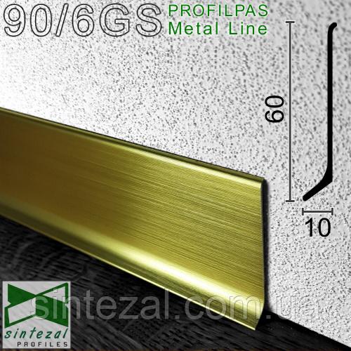 Алюминиевый плинтус для пола Profilpas Metal Line 90/6SSF Золото Сатин, 60х10х2000мм.