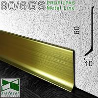 Алюмінієвий плінтус для підлоги Profilpas Metal Line 90/6SSF Золото Сатин, 60х10х2000мм., фото 1