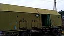 Система управления, защиты и автоматики ДЭС 5И75А.