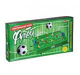 Футбольна настільна гра для двох Pro Play Smart AV 0702, фото 4