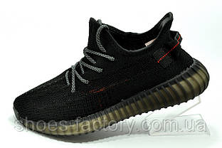 Подростковые кроссовки Yeezy Boost 350 Black черные