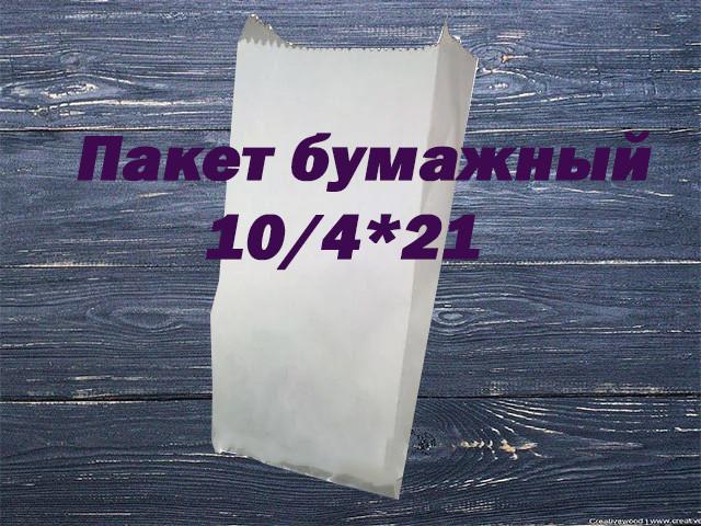 Пакет паперовий 10/4*21 Білий (1000 шт)