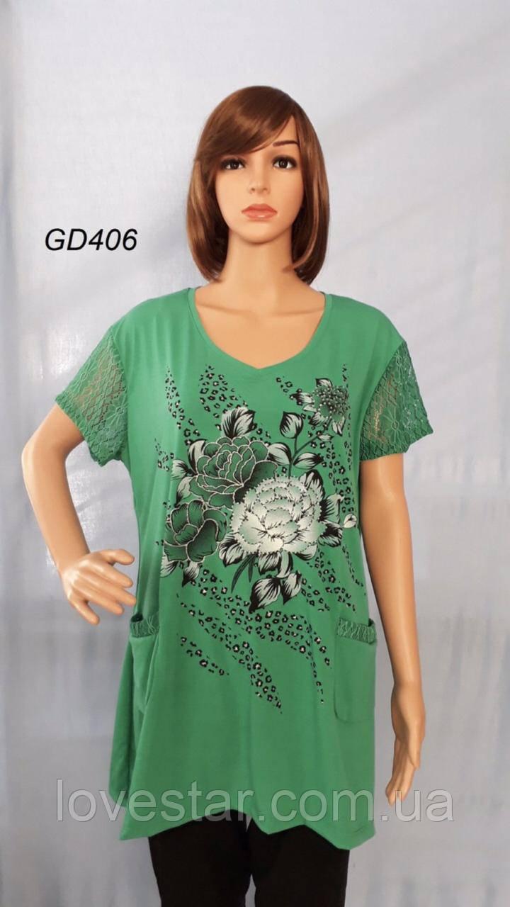 Жіноча футболка 5XL-8XL