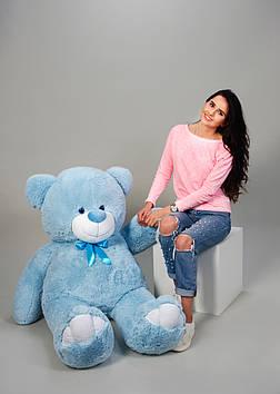 Плюшевий Ведмедик Веня 160 см Блакитний