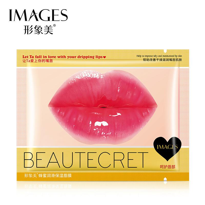 Маска патчі для губ з екстрактом меду Images Beautecret Honey Moisturizing Lip Membrane, 8г