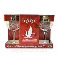 "Набор бокалов 240 мл для вина GE01-163 рисунок ""Греческий узор"" 6шт."