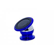 Автомобільний магнітний тримач для мобільних телефонів Mobile Bracket Синій