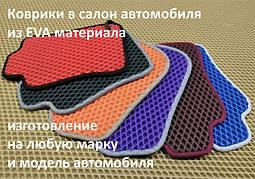 Уникальные EVA Коврики на любой автомобиль под заказ
