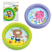 Надувной бассейн детский Intex 59409