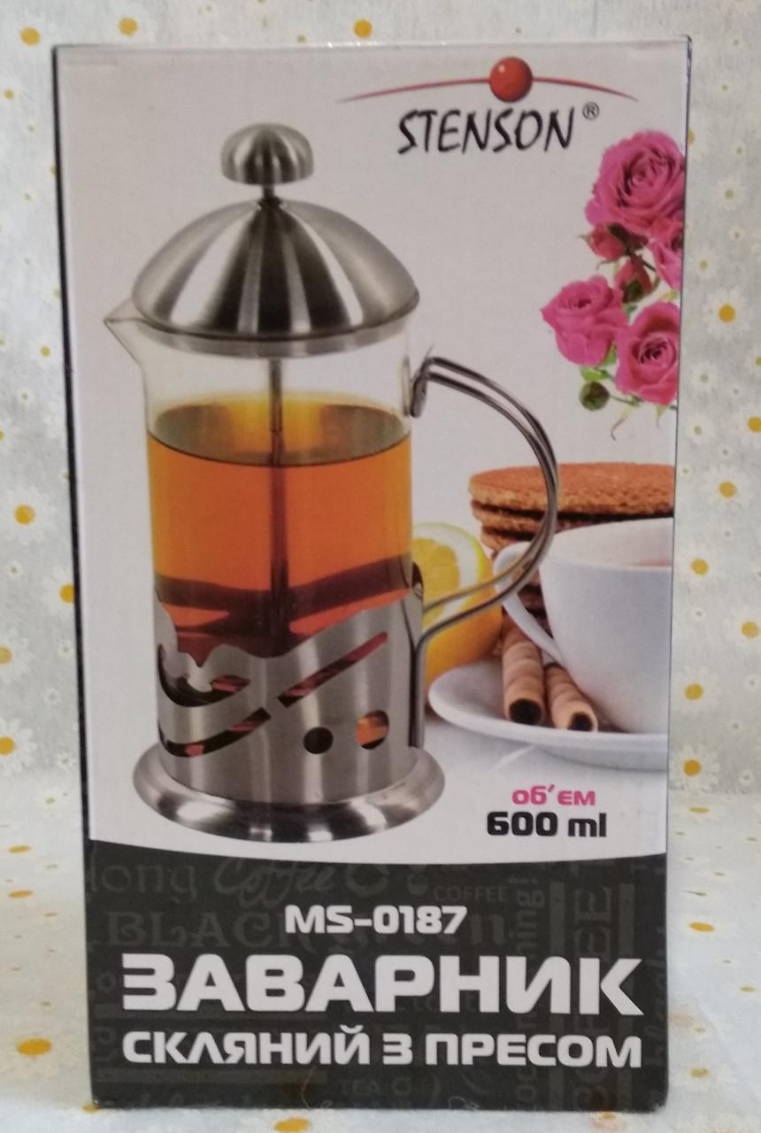 Чайник для заварювання френч-прес 600мл.