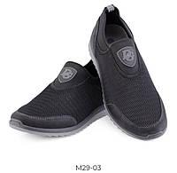 Чоловічі мокасини Даго 2903 чорні