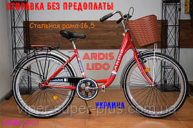Міський Велосипед з Кошиком Ardis Lido 26 Дюймів Червоний