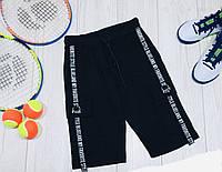 Бриджи подростковые с накладными карманами для мальчика Style 9-15 лет, темно-синего цвета