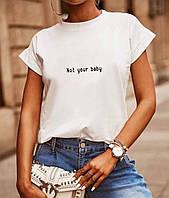Стильная женская футболка 42-46 48-50 лиловый бежевый черный белый оранжевый