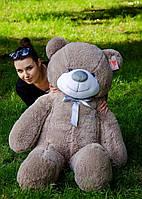 Красивый качественный плюшевый мишка 140 см, мягкая игрушка для подарка девушке, капучино