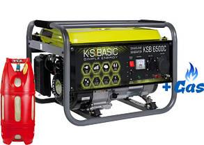 Двухтопливный генератор Konner&Sohnen BASIC KSB 6500C ГАЗ-БЕНЗИН