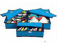 Набор из трех органайзеров для хранения нижнего белья, носков, платков