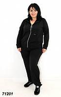 Женский спортивный костюм большого размера,черный 48 50 52 54 56