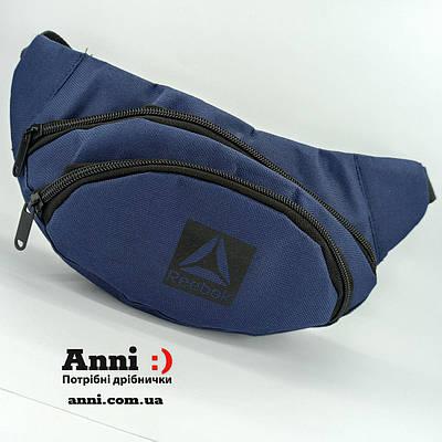 Детская поясная сумка - бананка (31*13) Модель 02-40