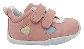Кроссовки Perlina 2hart розовый