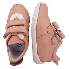 Кроссовки Perlina 2hart розовый, фото 3
