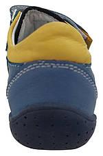 Кроссовки Perlina 2suniy синий, фото 3