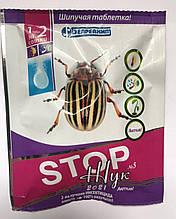 Инсектицид Стоп Жук Актив 8 г. шипучая таблетка