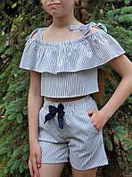 Подростковый костюм в полоску топ+шорты для девочки размер 10-13 лет,цвет уточняйте при заказе, фото 1