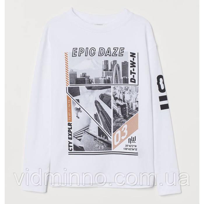 Кофта лонгслив H&M Epic Daze на мальчика р.158/164
