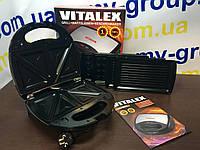 Сендвичница Виталекс VL-5008