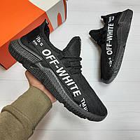 Кроссовки мужские Adidas Yeezy Sply off летние кеды Nike реплика черные сетка