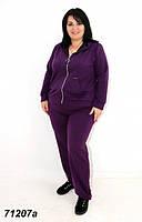Женский спортивный костюм большого размера,фиолетовый 58 60 62 64