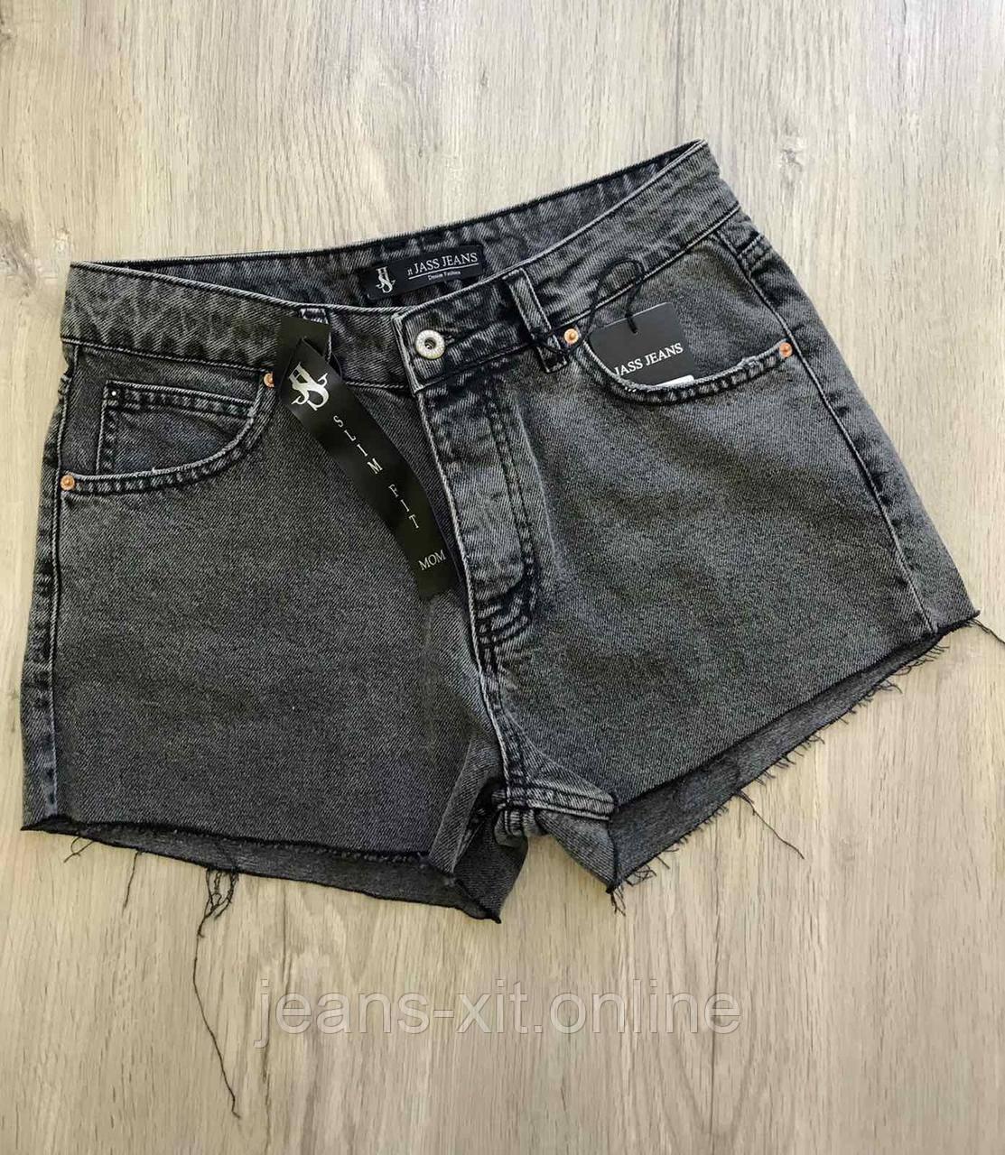 Шорты женские 26(р) темно-серые 7050 Jass Jeans Турция Лето-C