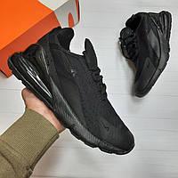 Кроссовки мужские Nike air 270 black кеды adidas