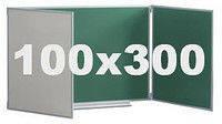 Дошка комбінована для крейди і маркера 100x300 см S-line ABC Office в алюмінієвій рамці