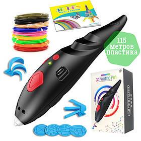 3D ручка для дітей бездротова + 115 метрів пластику + трафарети для малювання. 3д ручка Constract Toys 9902